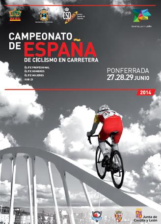 Cartel Ponferrada 2014