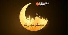 cartel-mundiales-doha-2016
