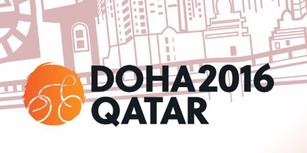 logo-mundiales-doha-2016